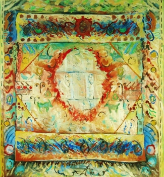 Persian Carpet No. 7. 1987. Daphne Mason