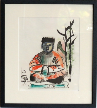 meditating, 1998. Mixed media on paper, stained wooden frame. 29.5cmW x 33.5cm H